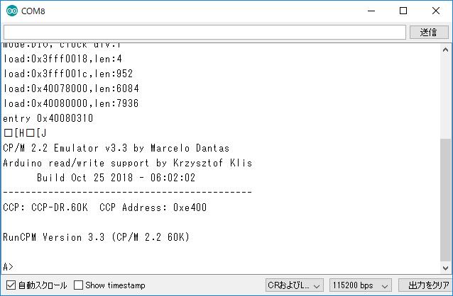 RunCPM (Z80 CP/M 2 2 エミュレータ)
