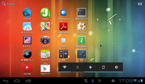 Acer Aspire One with Android-x...